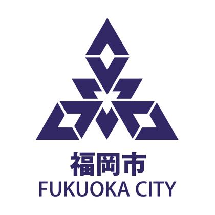福岡市その他